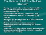 the reform of 2002 a six part strategy