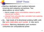 dewp thesis