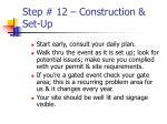 step 12 construction set up