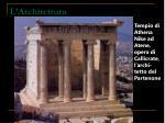 l architettura