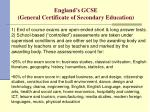 england s gcse general certificate of secondary education