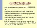 uses of ict based scoring hong kong and international baccalaureate