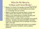 what do we mean by college and career ready
