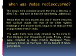 when was vedas rediscovered