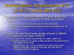 antidegradation requirements of ic 13 18 3 2 a k a sea 431