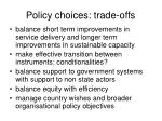 policy choices trade offs