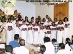 devotional song dharma vijaya youth group