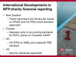 international developments in nfp charity financial reporting