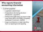 who reports financial accounting information