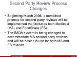 second party review process changes
