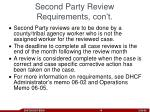 second party review requirements con t1