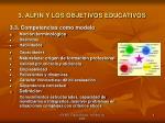 3 alfin y los objetivos educativos2