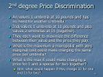 2 nd degree price discrimination