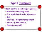 type ii treatment