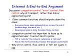 internet end to end argument2