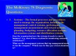 the mckinsey 7s diagnostic questions2