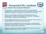 successful ell students