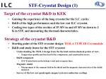 stf cryostat design 1
