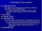 est ndares nacionales