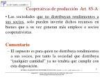 cooperativas de producci n art 85 a4