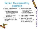 boys in the elementary classroom