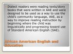 african american english and education