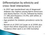 differentiation by ethnicity and cross level interactions