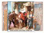 smallpox vaccines old