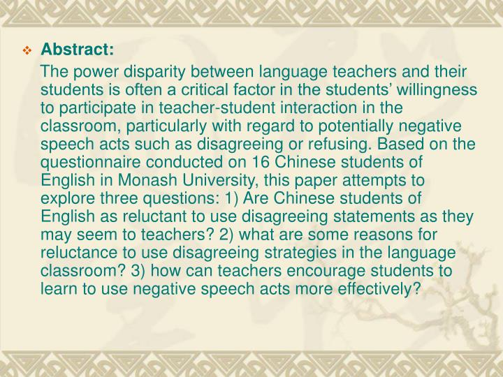 speech on teacher student relationship
