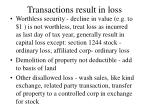 transactions result in loss2