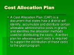 cost allocation plan