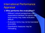 international performance appraisal