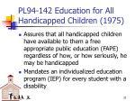 pl94 142 education for all handicapped children 1975