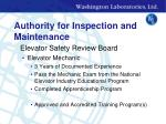 authority for inspection and maintenance