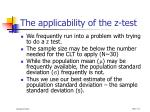 the applicability of the z test
