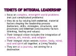 tenets of integral leadership