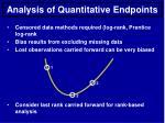 analysis of quantitative endpoints