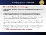 battlespace of the mind