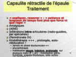 capsulite r tractile de l paule traitement