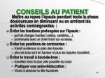 conseils au patient