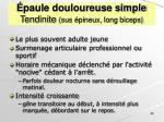 paule douloureuse simple tendinite sus pineux long biceps1