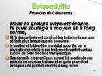 picondylite r sultats de traitements5