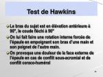 test de hawkins1