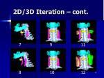 2d 3d iteration cont