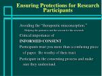 ensuring protections for research participants