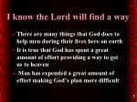 i know the lord will find a way