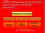 health professional students aids action network hpsaan question 9