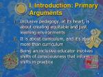 i introduction primary arguments