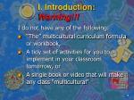 i introduction warning