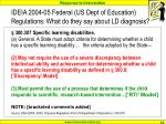 ideia 2004 05 federal us dept of education regulations what do they say about ld diagnosis
